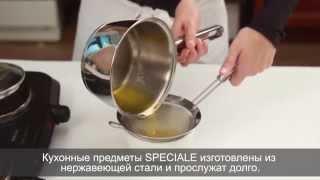 Как приготовить топленое масло для жарки?
