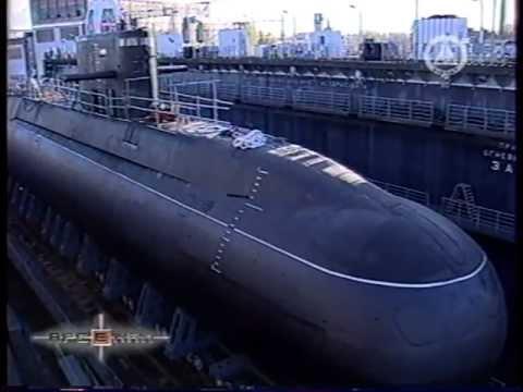 """Подводная лодка """"Амур""""."""