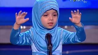Best speech by Fatima Saleem Kodia_IIS Student...MashaAllah