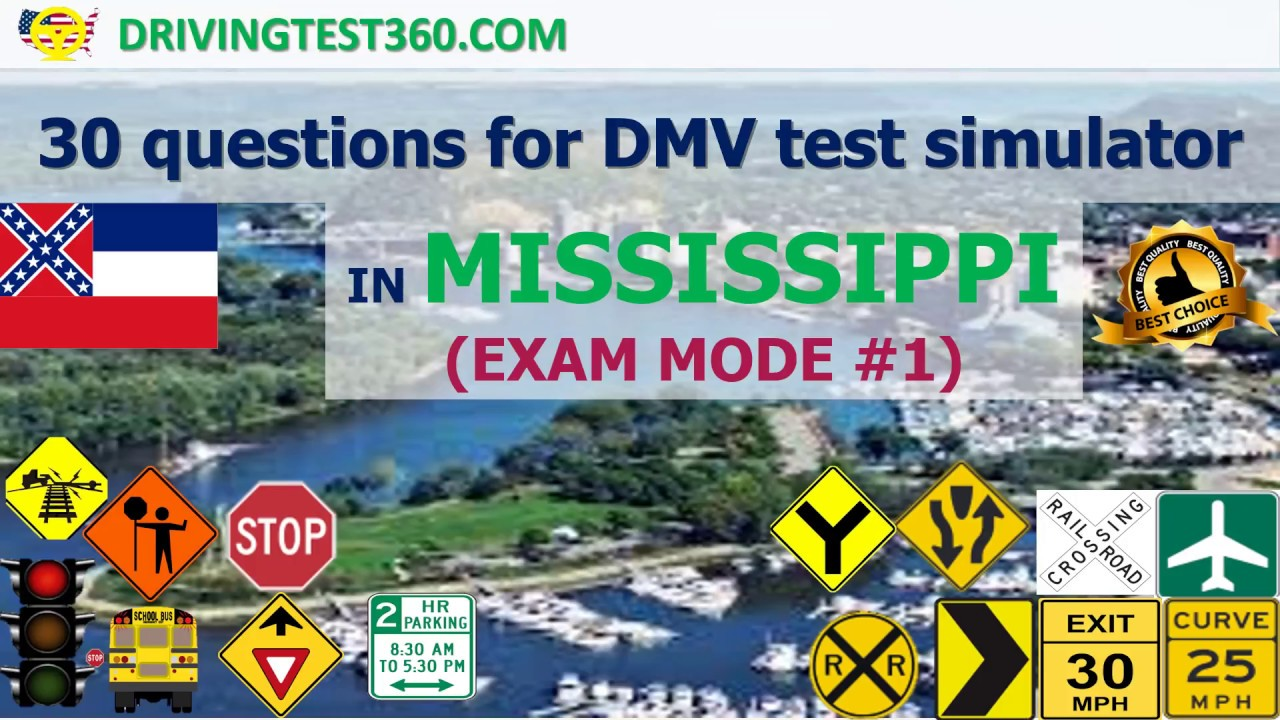 mississippi state drivers license book