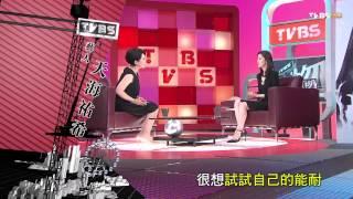 更多精采內容,請鎖定06/21(日) 晚間8點TVBS 56台—TVBS 看板人物。