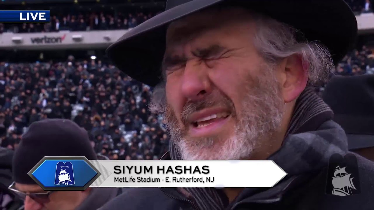 "FULL VIDEO - The 13th Siyum HaShas of Daf Yomi - Hebrew Translation | סיום הש""ס תרגום לעברית"