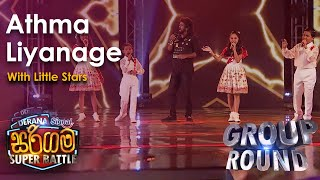 Athma Liyanage With Little Stars - Derana Sarigama Super Battle Thumbnail