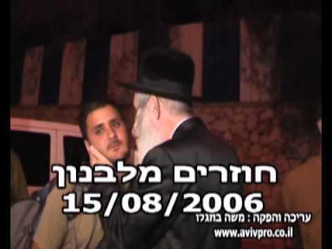 סיפורו המדהים של גדוד 85 עם הרב גרוסמן -משה בוזגלו