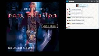 Скачать Kagero Deception 3 PS1 прохождение и тесты пс2 эмуля