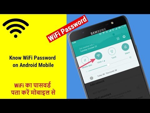 How To See Connected WiFi Password On Android Phones Without Root