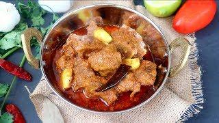 গরু/ খাসীর মাংসের আচাঁরি ভুনা || আঁচার গোশত || Bangladeshi Beef/ Mutton Achari Gosht || Achar Gosht
