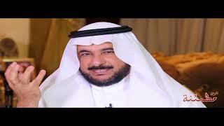نفوس مطمئنة مع الدكتور طارق الحبيب  الحلقة 6 thumbnail