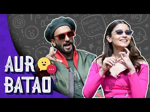 Ranveer Singh, Alia Bhatt pick their favourite GULLY BOY dialogue || INTERVIEW || AUR BATAO Mp3