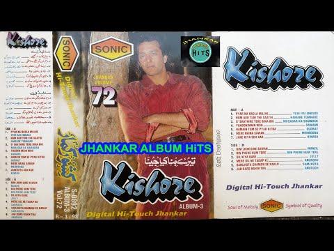 Tere Bina Kaya Jena Kishore Kumar SONIC Album 3 80's Songs
