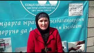 Элди Энени кубанткан Кыргыздын кайрымдуу намыстуу уул кыздарына Аллах  ыраазы болсун