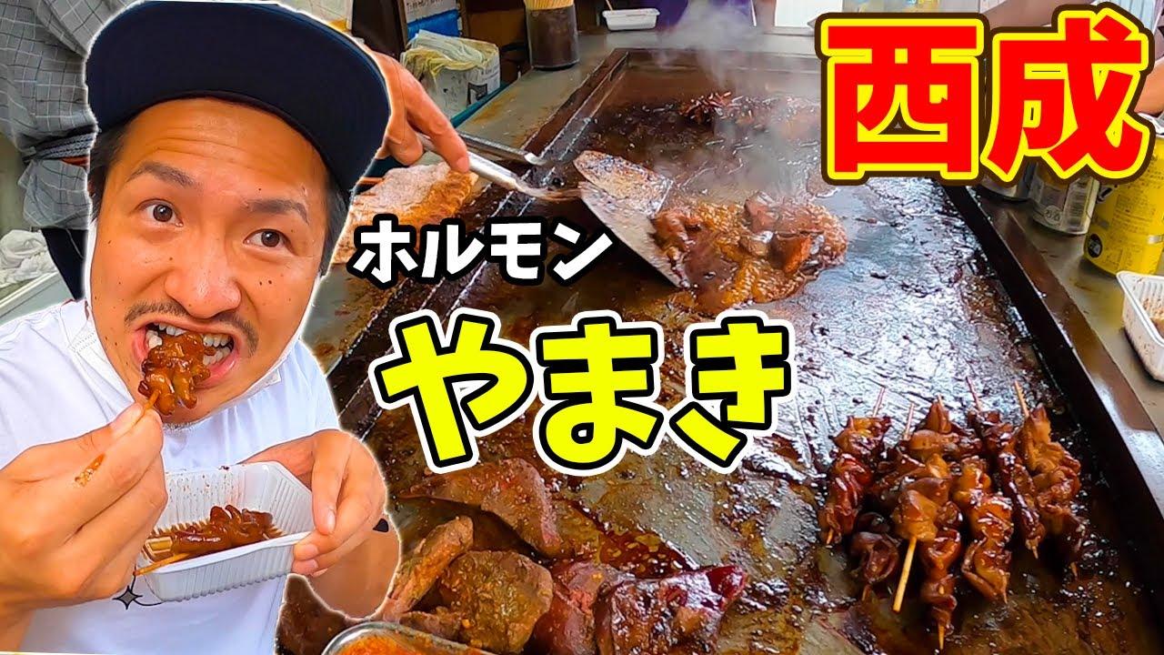 【大行列】大阪の西成でコスパと人気が最強の店「やまき」のホルモンを食べてみた