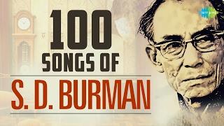 Top 100 songs of S.D.Burman | स डी बर्मन के 100 गाने | HD Songs | One Stop Jukebox