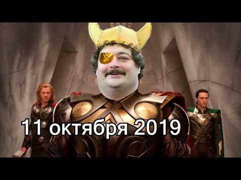 Дмитрий Быков ОДИН | 25 октября 2019 | Эхо Москвы