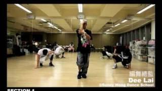 舞吧 Fans !! 海洋公園哈囉喂 2010 (How to Dance?) thumbnail