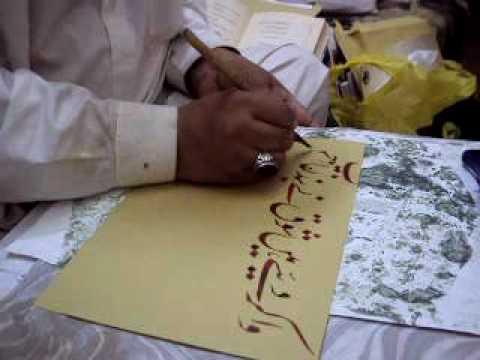 Nastaliq calligraphy poetry mirza ghalib by most popular calligraphest  khurshid gohar qalam