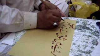 Nastaliq calligraphy poetry mirza ghalib by most popular calligraphest  khurshid gohar qalam