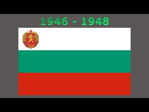 History of the Bulgarian flag