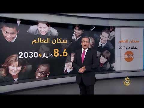359 مليون نسمة عدد سكان العالم العربي في 2017