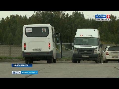 Почти 500 водителей оштрафовали в Новосибирске во время операции «Маршрутка»