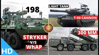 Indian Defence Updates : Army Buying US Stryker,DRDO Offers 2 Light Tanks,300mm SMERCH By PVT Sector
