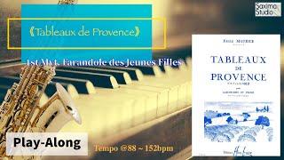 |109年學生音樂比賽|國中組指定曲 1|Tableaux de Provence – 1st Mvt. / P. Maurice /〈 伴奏音軌 〉( Backing Track )