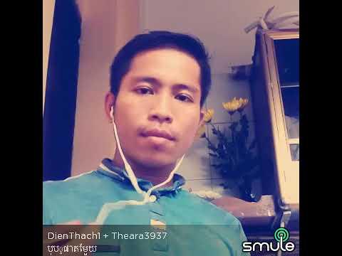 Khmer Karaoke thạch hên bur phar te mouj