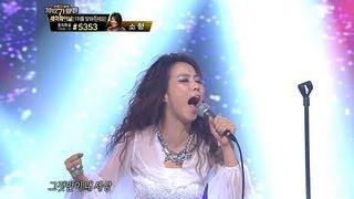 #13, So Hyang - It