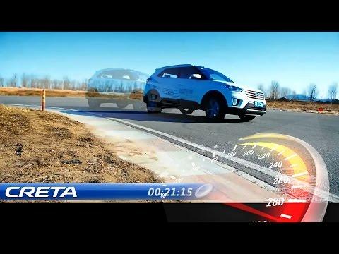 Hyundai Creta ix25 1.6 Speed Test Drive