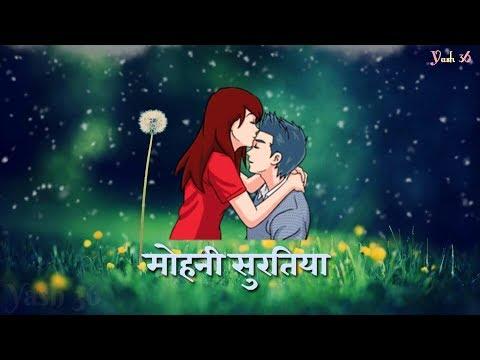 Cg Love Status  Mohni Suratiya__I Love You(आई लव यू)