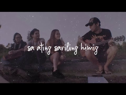 Gracenote x Chito Miranda - Bakit Ganyan Ka? (Lyric Video)