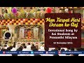 Man Tarpat Hari Darsan ko Aaj sung by Sai Students Hindi Devotional Song