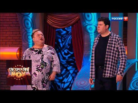 Александр Морозов, Алексей Егоров - Семейный разговор