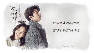『Vocal Cover』 CHANYEOL (찬열), Punch (펀치) - Stay With Me (Goblin 도깨비 OST)