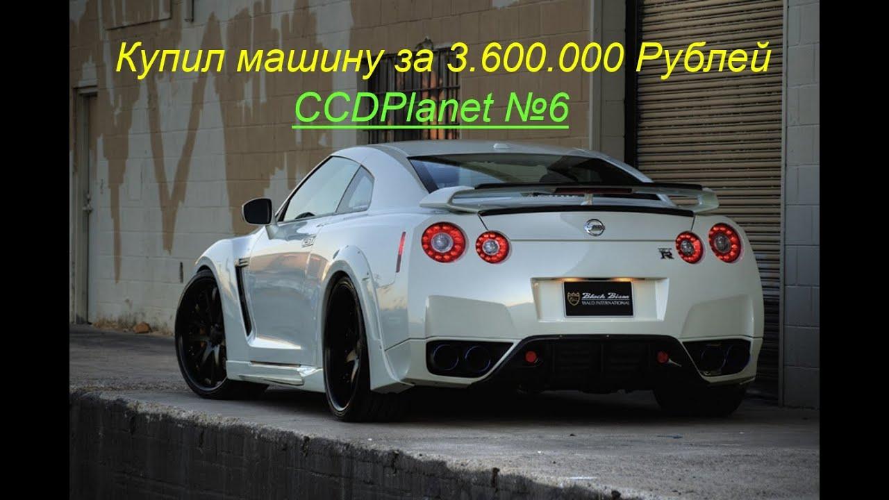 Машина купить nissan gt-r в бишкеке. Продажа nissan gt-r в кыргызстане: цена, описание, фото, обмен авто.