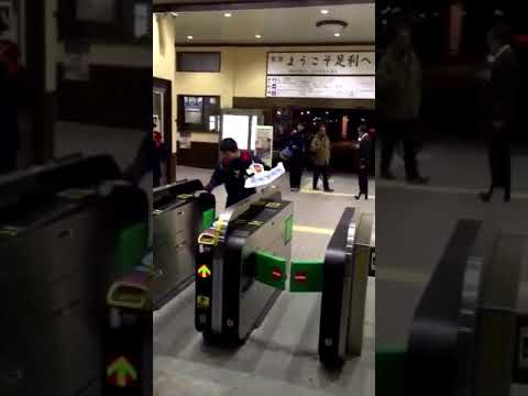 How you use public transportation in Japan