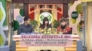 2011/04月前半放送 VIC TOKAIコミュニティ ch) VJ/高橋正純さん& viviさ...