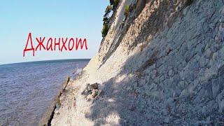 Обзор пляжей Геленджика. Пляжи в Джанхоте(Как выглядит пляж Джанхота, а также дикие пляжи в открытом море между Джанхотом и Дивноморское Описание..., 2016-04-25T06:36:37.000Z)