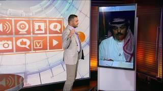 هل تضعف قمم ترامب في السعودية نفوذ إيران في المنطقة؟ برنامج نقطة حوار