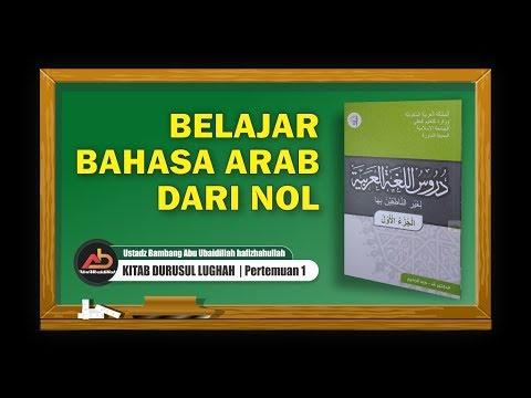 Belajar Bahasa Arab Dari Nol  - Pertemuan 1