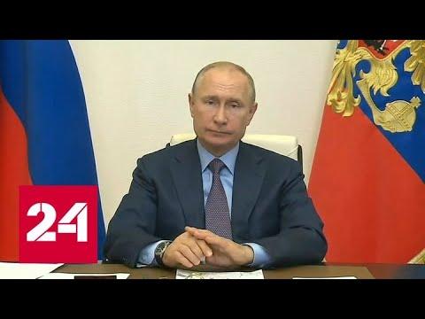 Путин сделал ряд поручений, чтобы обеспечить ритмичность работы предприятий легпрома - Россия 24