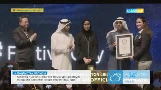 Дубайда миллиондаған адам жаңа мультимедиялық шоуды тамашалады
