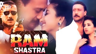 Ram Shastra (1995) | Full Action Movie | Jackie Shroff | Manisha Koirala | Bollywood Movie