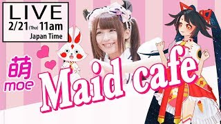 [LIVE] 【LIVE】Japanese Maid Is Coming!~メイドさんをご招待~