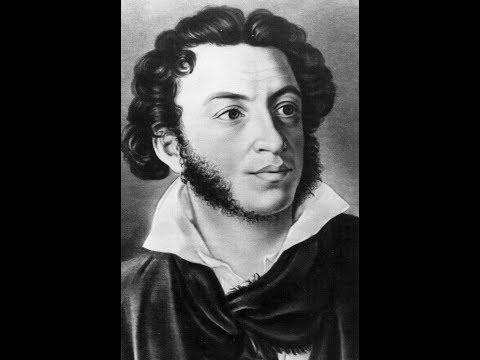 А.Пушкин-Храни меня мой талисман..