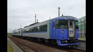 キハ183-1554 美瑛→美馬牛 富良野線 快速「ふらの・びえい号」 JR北海道 9451D