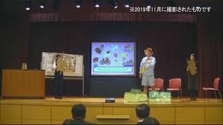 カッコイイ1年生になるための交通ルール☆  たつの署