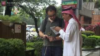 Does Islamophobia Exist in Taiwan :: Scene 2