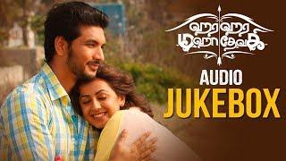 Hara Hara Mahadevaki Tamil Songs Jukebox | Gautham Karthik | Nikki Galrani | Santhosh P Jayakumar