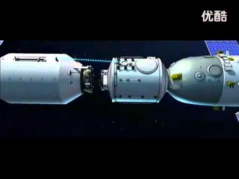Shenzhou 8 Launch and Docking with Tiangong 1 Animation 神八与天宫一号对接模拟视频